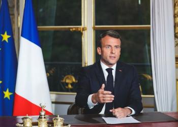 Crédito: Presidência da República da França