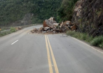 Queda de barreira aconteceu nesta quarta-feira. Foto: Divulgação/PRBM